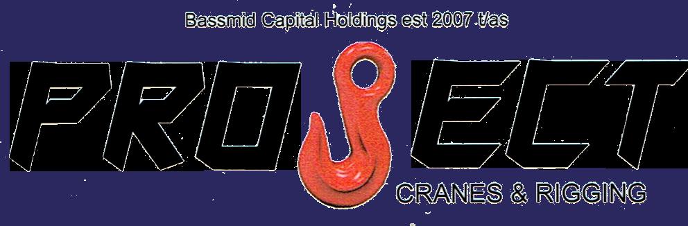 Project Cranes & Rigging logo